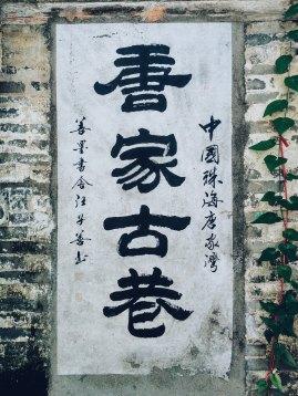 tao_jinjin-139611-unsplash